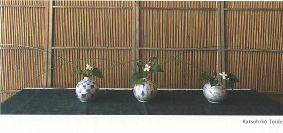 ―花とともに―「戸出克彦 作陶展」のご案内
